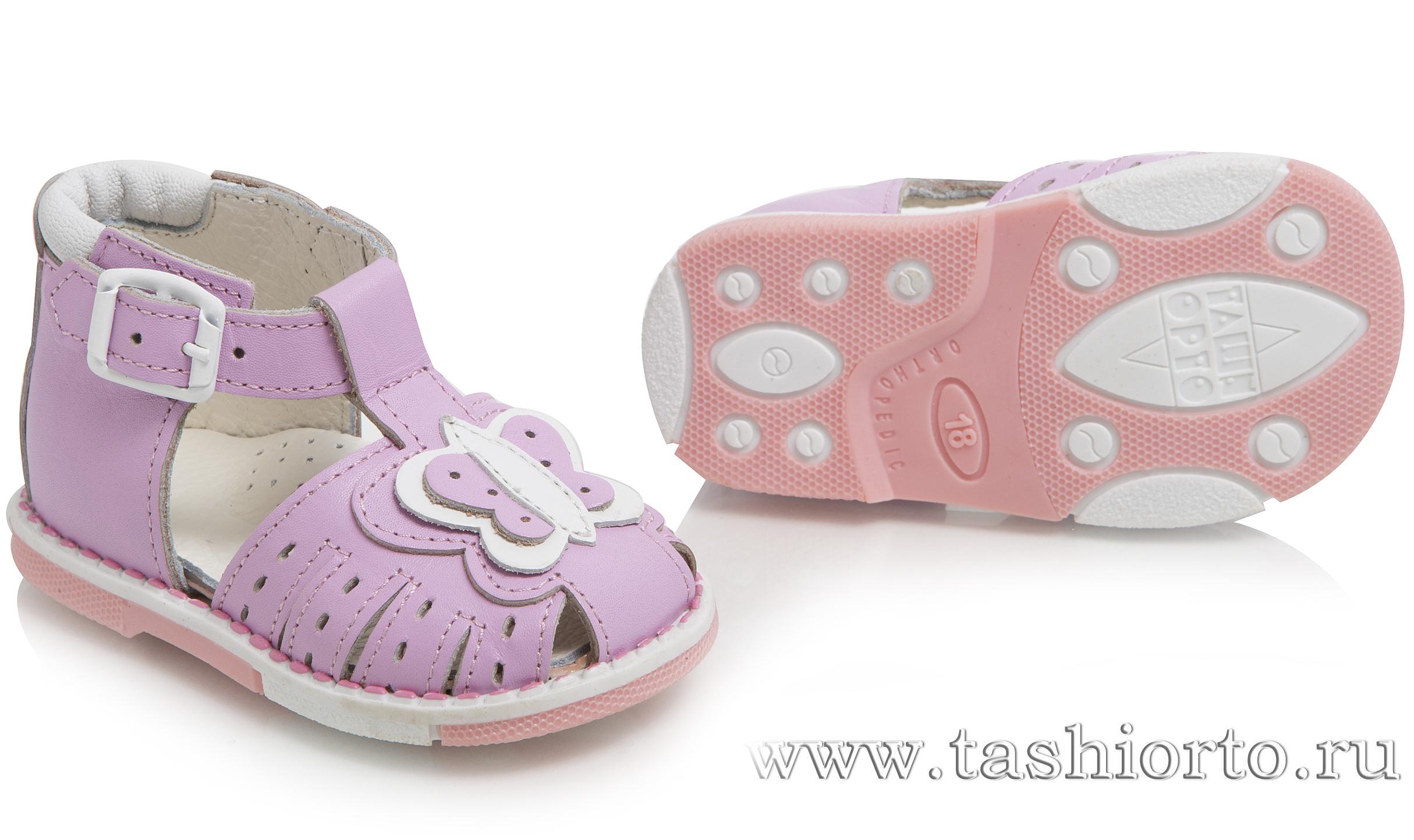 Основные отличия ортопедической и профилактической обуви для детей